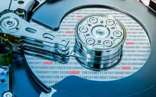 Проверка HDD на ошибки