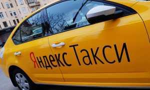 Как стать водителем в Яндекс такси