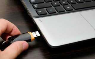 Как восстановить отформатированную флешку: программы для восстановления удаленных данных