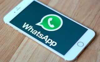Как восстановить Ватсап на телефоне после удаления