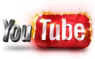 Как создать свой канал на ютуб и добавить на него видео