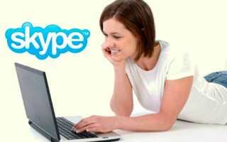 Что лучше Скайпа: Дискорд, Вайбер или Ватсап: сравниваем