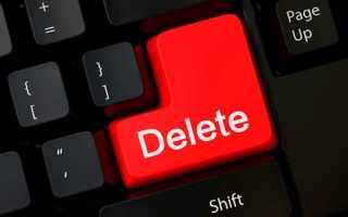 Как удалить все фотографии Вконтакте сразу и навсегда