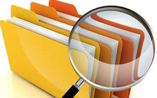 Лучшие программы для поиска дубликатов файлов на компьютере