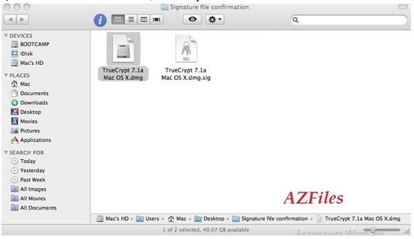 как открыть файл sig 5
