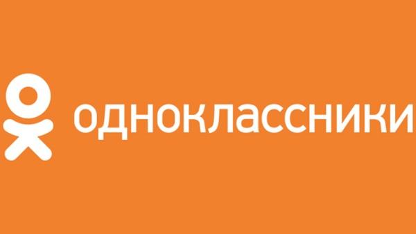 Аптеки на карте Ростова-на-Дону, адреса Ростова-на-Дону
