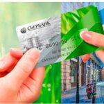 Как перевести деньги с карты на карту Сбербанка