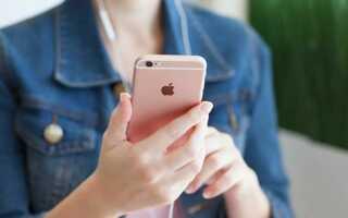 Как на Айфоне посмотреть заблокированные номера и заблокировать контакт