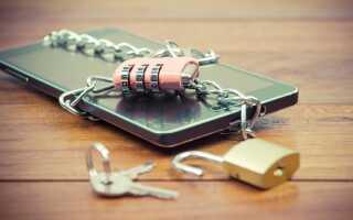 Что делать, если взломали телефон