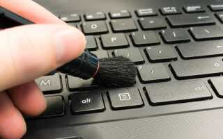 Как быстро и правильно почистить клавиатуру на ноутбуке от пыли, грязи, мусора и пролитой жидкости