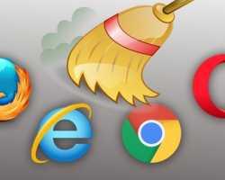 Как очистить кеш и удалить файлы cookie