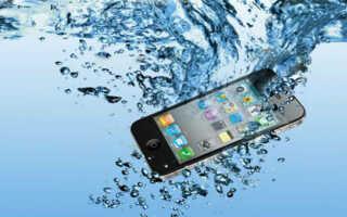 Телефон упал в воду: как спасти телефон, упавший в воду