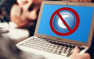 Как сделать чтобы ноутбук не уходил в спящий режим