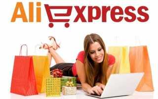 Как заработать на Алиэкспресс: партнерская программа