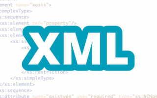 Как открыть файл xml на компьютере