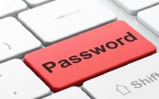 Как найти пароль от вайфая на компьютере и телефоне