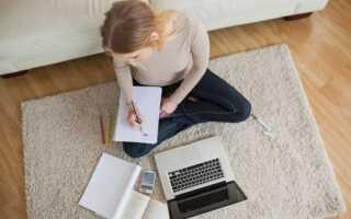 Как найти удаленную работу— пошаговая инструкция для новичков