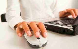 Почему не работает мышка на ноутбуке