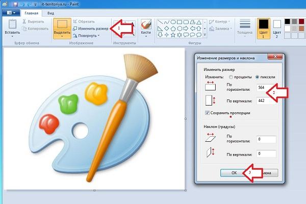 Как уменьшить размер файла jpg в paint