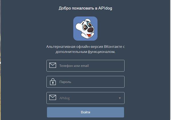 сервис APIdog