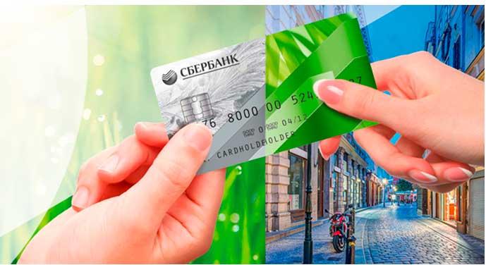 как перевести деньги с киви на карту сбербанка без комиссии видео