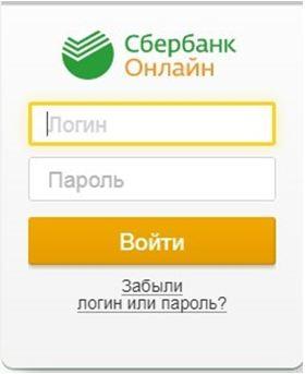 Кредитная карта «Доступный плюс» Азиатско-Тихоокеанский Банк в России — оформить онлайн, сравнить условия и проценты