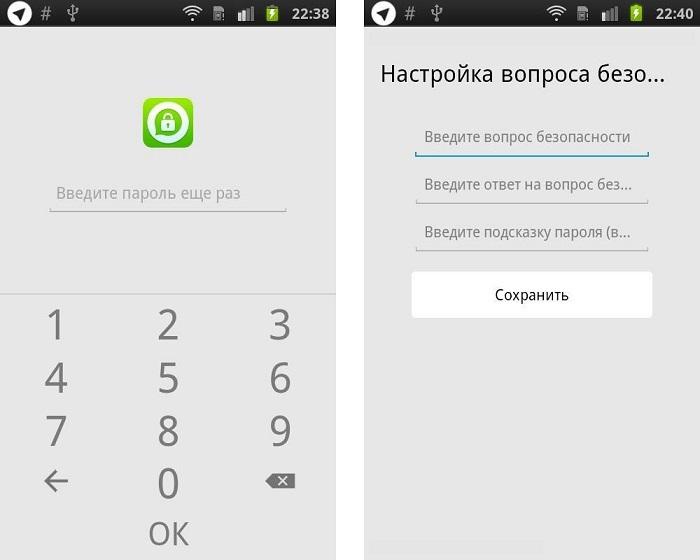 Что делать если вы забыли пароль от WhatsApp