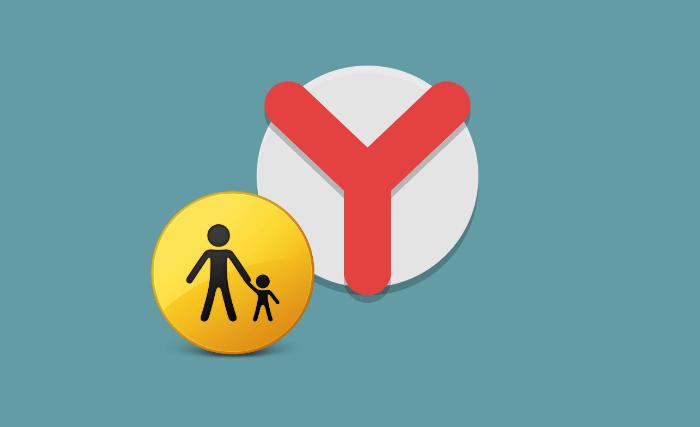 Как установить родительский контроль в Яндекс.Браузере