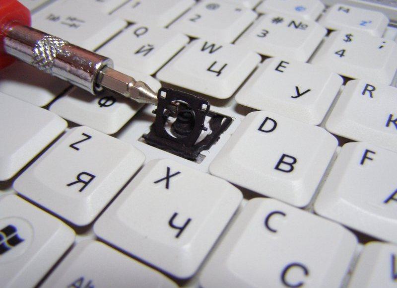 Как удалить клавиатуру на ноутбуке