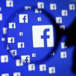 Как поменять пароль в Фейсбук с телефона и компьютера