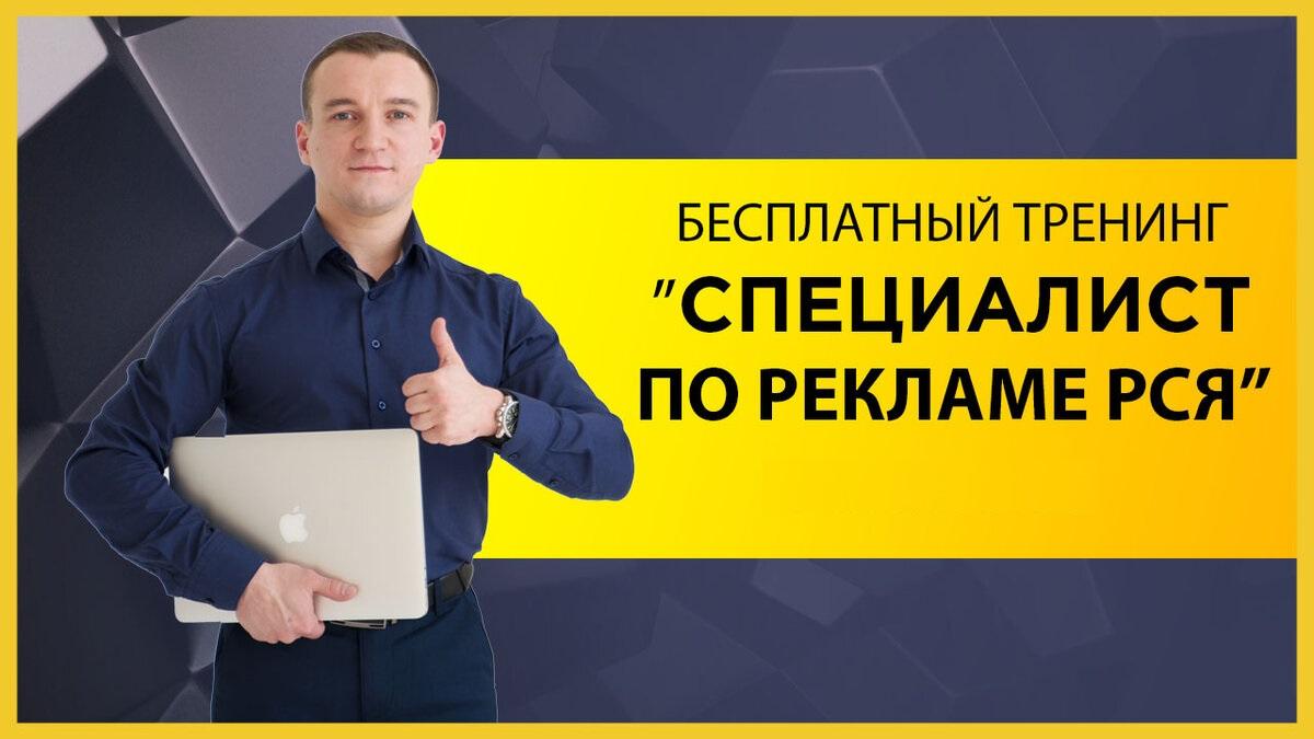 Реклама в интернете контрольная по рекламе внешняя раскрутка сайта